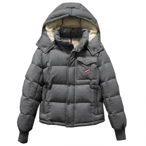Moncler Cezanne Men Quilted Hooded Jacket Gray For Sale