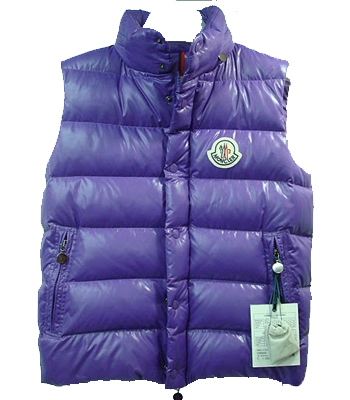 Men Moncler Clairy Vest purple sleeveless jacket